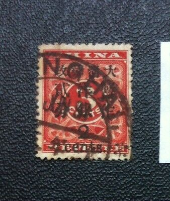 Imperial China 1897 Red Revenue Large Fig 2 Cents Shanghai cancel, Free to UK!!