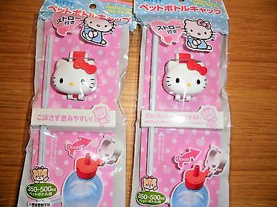 New Hello Kitty  PET bottle cap set with straw from Japan F/S