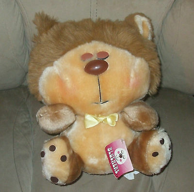 dakin BLUSHERS, plush stuffed toy & hang tag attached, 12 inch, adorable cuddley