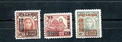 China 1950-81 definitive issues.Postage stamp China