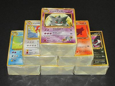 100 x Old Japanese Pokemon Cards Pack - 90 x Uncommons & Commons / 10 x Rares