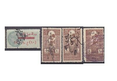 SYRIA ALEXANDRETTE & DRUZE GOVERNMENT FRENCH OCC. MH TOBACCO REVENUE STAMPS set