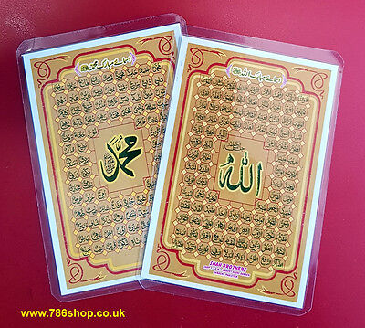 99 NAMES OF Allah & Muhammad / Wallet Size Islamic Laminated Cards ( NEW )  x 1