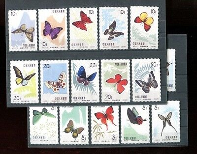 1963 China Butterflies complete set.Postage stamp China