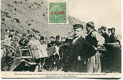 Greece. Crete. Les insurges de Therisso 6 Nov.1905 a St Paul du village Mournies