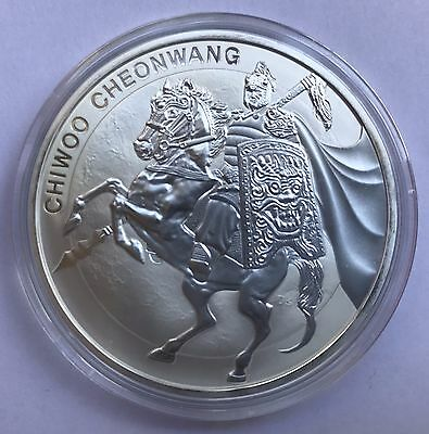 2017 South Korea Chiwoo Cheonwang 1 oz .999 Silver 1 Clay Bullion Coin / Medal