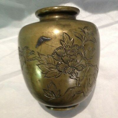 Antique, Asian Antiques, Vases, Brass w/silver butterfly, Meiji,1890-1930, Japan
