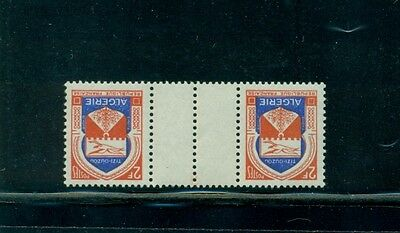 Algeria #275 (1959 2 Fr arms) VFMNH gutter pair with two blank tabs