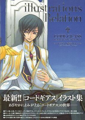 Artbook Code Geass Illustrations Relation, Lelouch Of The Rebellion