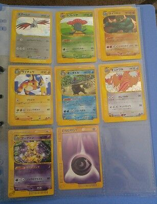 Near Complete Expedition Series 1 Japanese Pokemon card 104/129 set 7 Holos NM