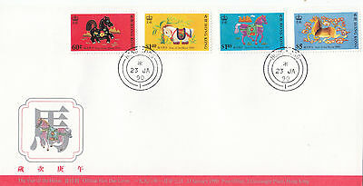 """Hong Kong, 1990, """"year Of Horse"""" Stamp Set On Official Fdc Fresh Condition"""