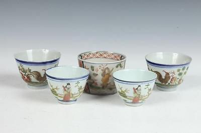 TWO PAIRS OF CHINESE FAMILLE VERT PORCELAIN CUPS, Tongzhi seal mark. ... Lot 186