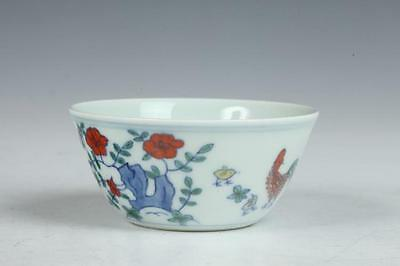 CHINESE DOUCAI PORCELAIN CUP, Chenghua mark. - Dia.: 3 in. Lot 205
