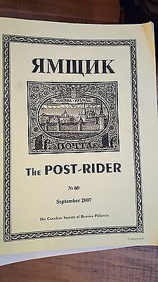 RUSSIA: Complete set of 60 Issues of Post-Rider (Yamschik) Journal (1977-2007)