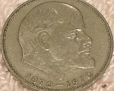 Russia/USSR (CCCP) 1970 1 One Rouble 100 Year Anniversary of Lenin's Birth Coin