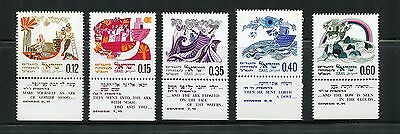 Israel Complete MNH Set with Tabs #394-398 Noah Building Ark Stamps