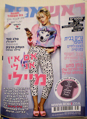 Miley Cyrus > on cover ISRAEL HEBREW MAGAZINE #3