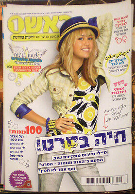 Miley Cyrus > on cover ISRAEL HEBREW MAGAZINE #2