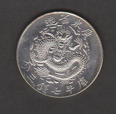China Empire Kwang Tung Province silver dollar