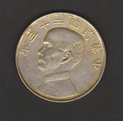 "China Empire 1934 Sun Yat Sun "" Boat ""silver dollar"