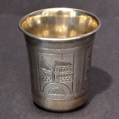 Russian Silver (0.875) Vodka Cup (Jigger), Marked Moscow 1878