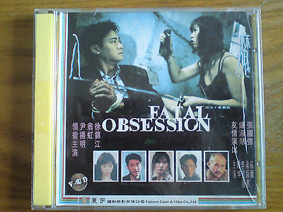 Fatal Obsession VCD - Yvonne Yung Hung, Vincent Wan Yeung-Ming, Lily Chung