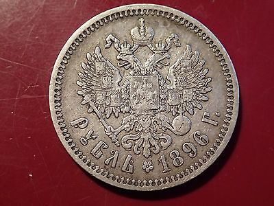 Nice Original Antique 1896 Silver One Rouble Coin Imperial Russia Russian