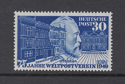 Germany Sc 669 UPU 1949 Mint Never Hinged