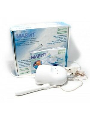 Mavit Device Magneto-Vibro Warmth Treatment Of Inflammatory Diseases Of Prostate