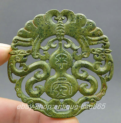 68MM China Natural Old Jade Hand Carving Ancient Dragon Butterfly Statue Pendant