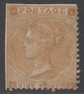 "GB QV 9d Bistre SG86 Nine Pence ""II"" Unused 1862 Stamp - Rare but has FAULTS"