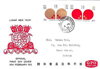 """Hong Kong, 1972 , """"year Of Rat"""" Stamp Set On Addressed Official Fdc Fresh"""