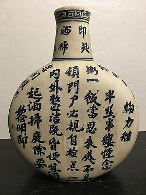 """10.5"""" Vintage Bisque Pottery Vase Blue ink Chinese Characters Letters"""