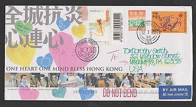 2002 One heart one mind bless Hong Kong first day cover