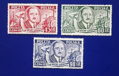 POLAND - 1951 Full Set of 3  7th Anniversary of PRL - MNH