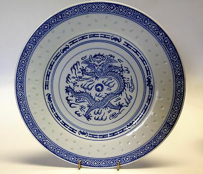 """Chinese Blue and White Dragon Rice Eyes Salad Plate 7-1/8"""" Signed Made in China"""