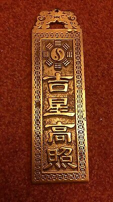 an old vintage chinese Tibet style solid brass wall hanger