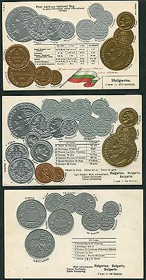 Bulgaria Very Rare Set Of 3 Coins Postcard Embossed Exchange Rate