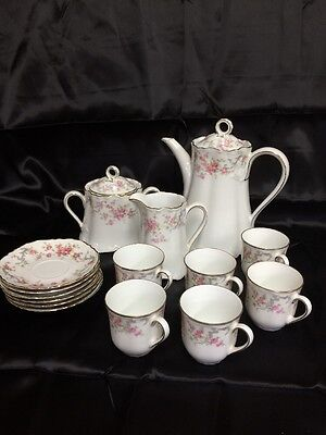 Hutschenreuther China Richelieu 7658  Germany Coffee Tea Service Set