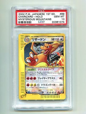 Pokemon PSA 10 1st Ed Japanese Mysterious Mountains CHARIZARD 89/88 - GEM MT