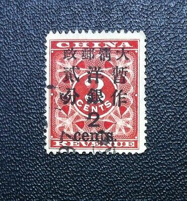 Imperial China 1897 Red Revenue Large Fig 2 Cents, used, Free to shipping to UK!