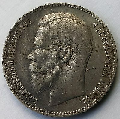 Russia Silver Ruble Coin 1898 ( ** ) - Brussels Mint - Twisted - Very Rare !