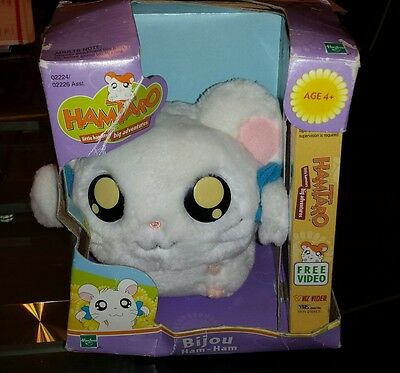 "Hamtaro BIJOU 7"" Plush NEW in BOX w/Video Toy Stuffed Anime Ham-Ham Hamster 2002"