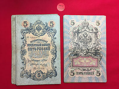 mw8423 Russia; Lot of 50 used Banknotes 5 Roubles 1909  P-9