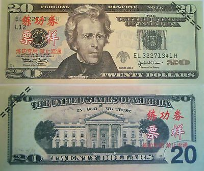 New-Style Chinese Training $20 Dollar Bill Collectible Funny Money Novelty Note