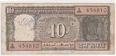 (N4-15) 1970s India 10 Rupees bank note (Space filler)