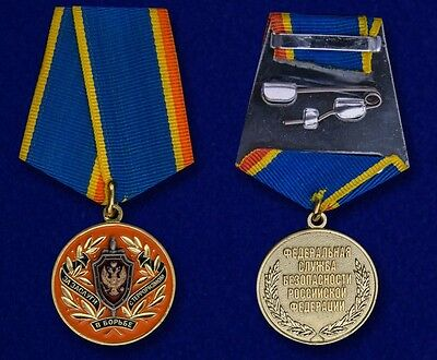 Russian Award Medal- For Merit In The Fight Against Terrorism - Fsb - Фсб - Sail
