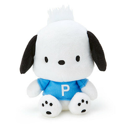 POCHACCO Bean Doll Plush (Collection) SANRIO from Japan kawaii SHIPPING FREE