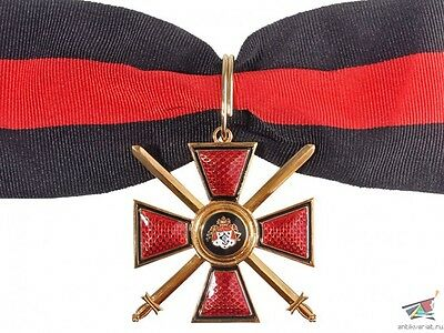 Russian Imperial  WWI Order of Saint Vladimir 3 Class Cross with swords, copy