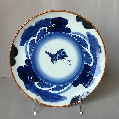 19th C. Antique Japanese porcelain blue and white plate